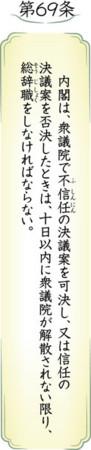 f:id:kodomo-hou21:20170407100240j:image:left