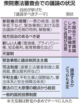 f:id:kodomo-hou21:20170503210230j:image:left