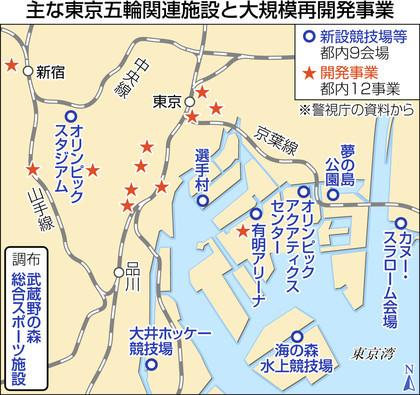 f:id:kodomo-hou21:20170515092648j:image:left