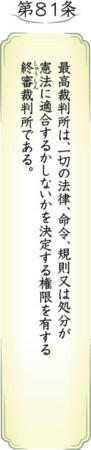 f:id:kodomo-hou21:20170611123637j:image:left