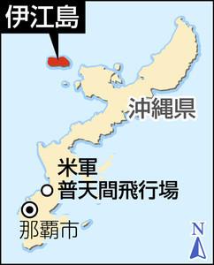 f:id:kodomo-hou21:20170623100212j:image:left