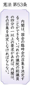f:id:kodomo-hou21:20170623101440j:image:left
