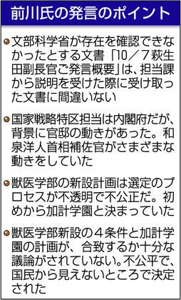 f:id:kodomo-hou21:20170710190815j:image:left
