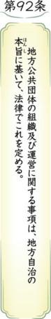 f:id:kodomo-hou21:20170725095100j:image:left