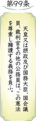 f:id:kodomo-hou21:20170814092048j:image:left