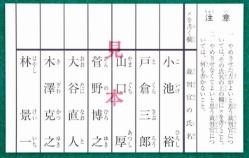 f:id:kodomo-hou21:20171025101232j:image:left