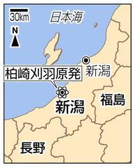 f:id:kodomo-hou21:20171227151706j:image:left