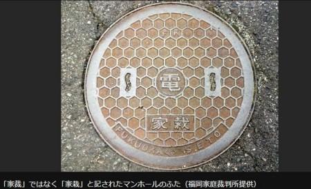 f:id:kodomo-hou21:20180607095000j:image:left