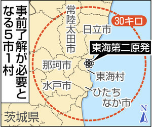 f:id:kodomo-hou21:20180704155106j:image:left