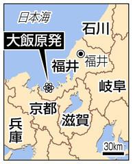 f:id:kodomo-hou21:20180705105707j:image:left