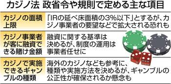 f:id:kodomo-hou21:20180721095738j:image:left