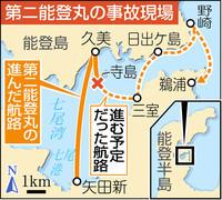 f:id:kodomo-hou21:20180816085912j:image:left