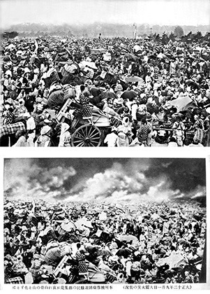 f:id:kodomo-hou21:20180902104317j:image:left