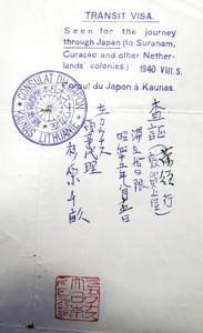 f:id:kodomo-hou21:20180902104419j:image:left