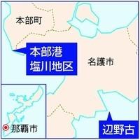 f:id:kodomo-hou21:20181104165818j:image:left