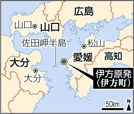 f:id:kodomo-hou21:20200126091552j:plain