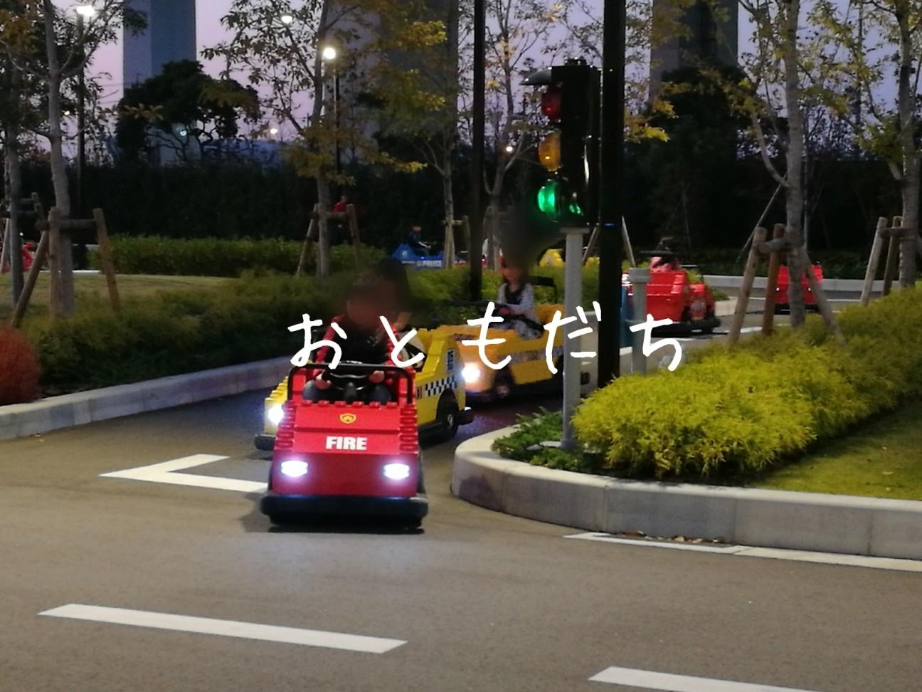 f:id:kodomo-to-dokoiko:20171126042715j:image