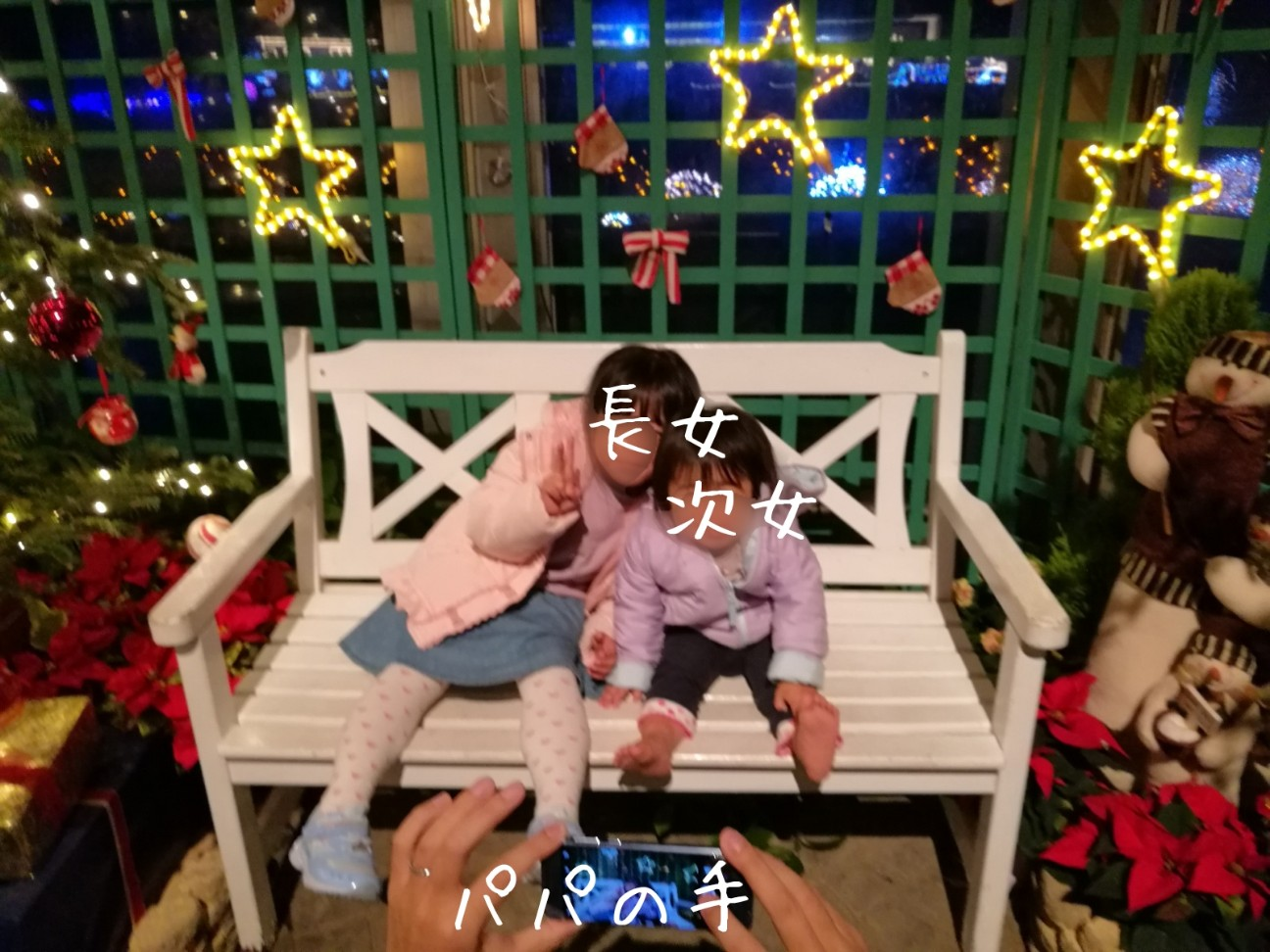 f:id:kodomo-to-dokoiko:20171128003837j:image