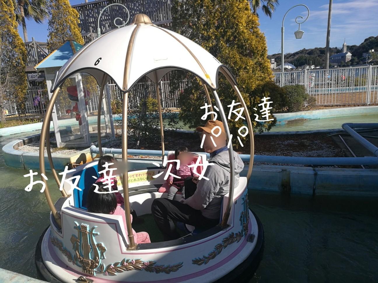 f:id:kodomo-to-dokoiko:20180120163412j:image