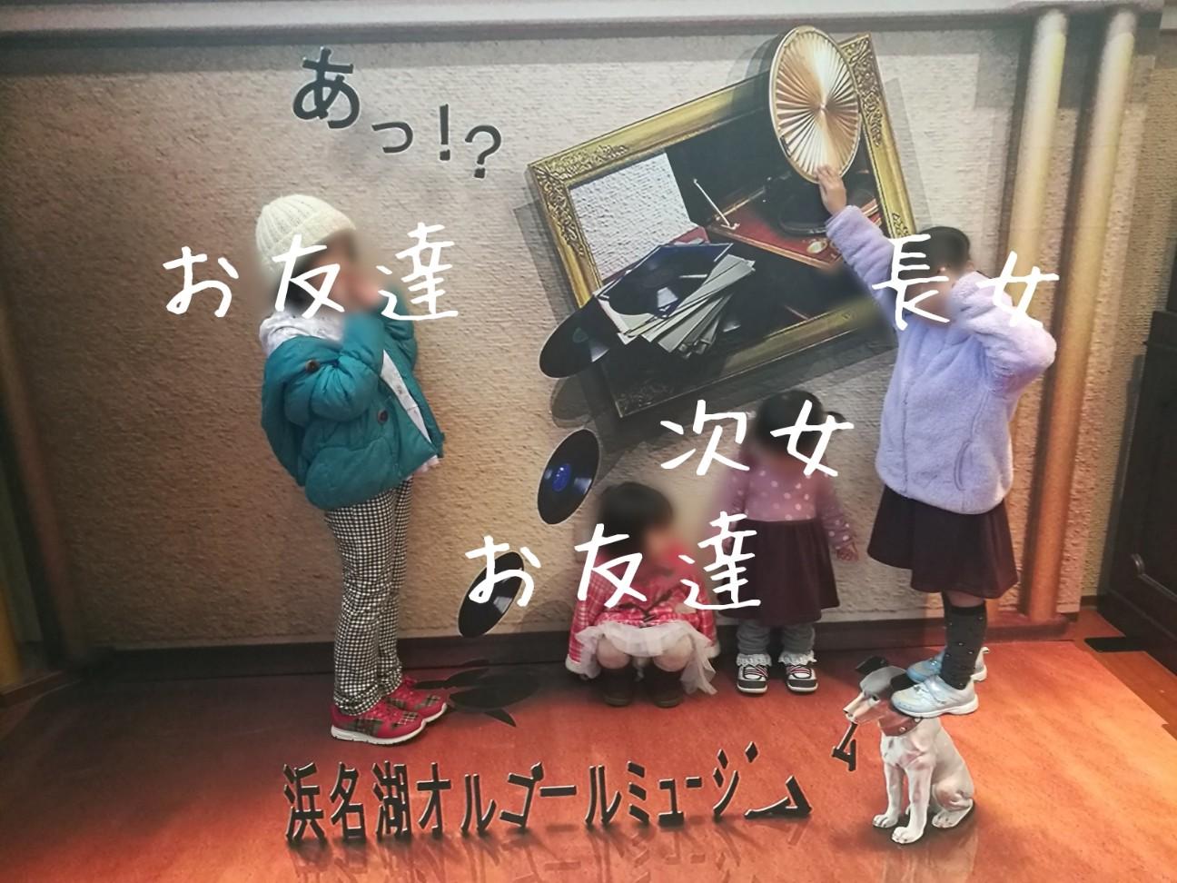 f:id:kodomo-to-dokoiko:20180120163533j:image