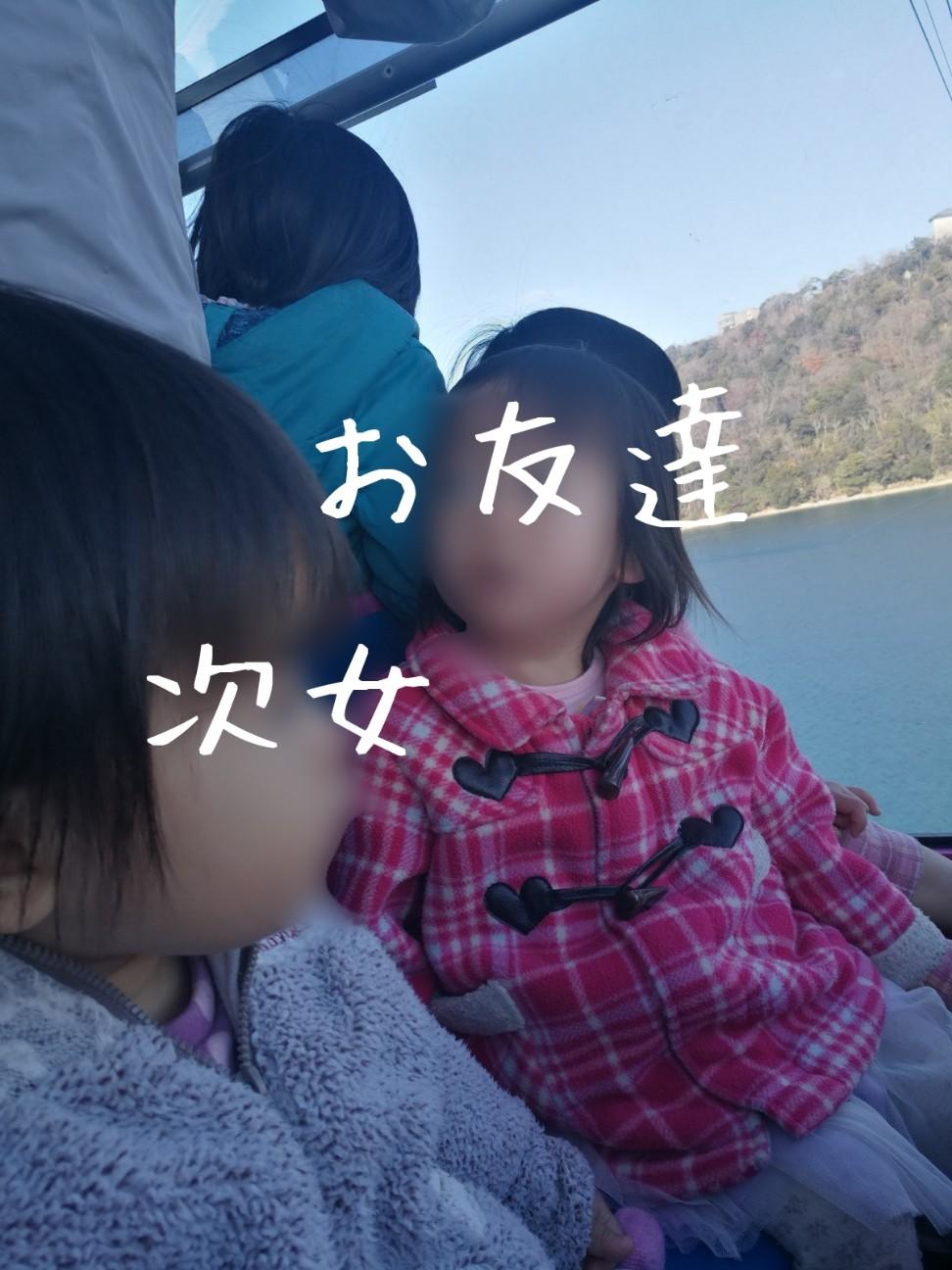 f:id:kodomo-to-dokoiko:20180120164706j:image