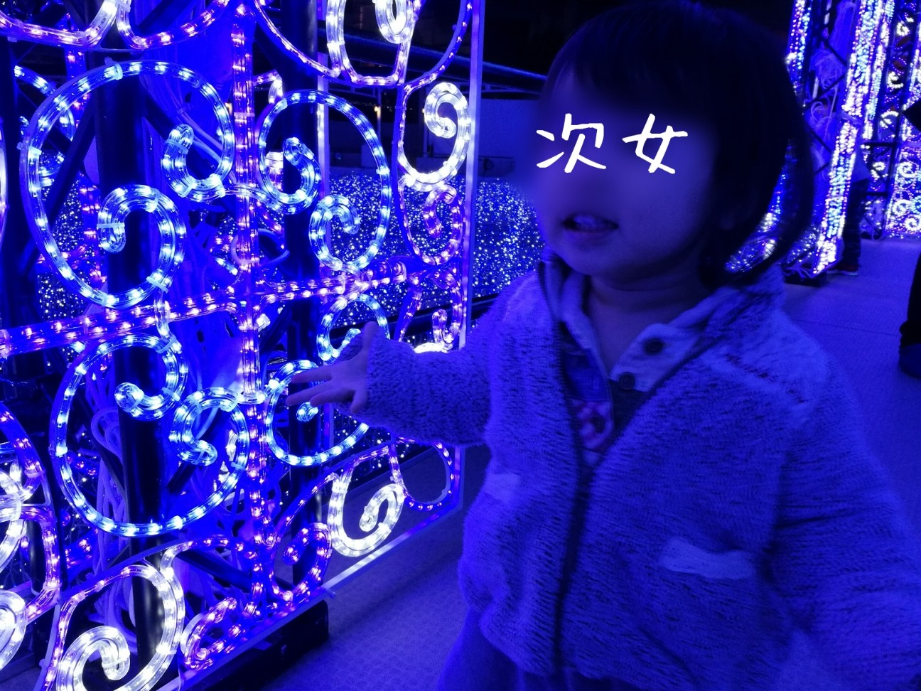 f:id:kodomo-to-dokoiko:20180126004700j:image
