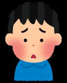 f:id:kodomokokoro:20200629130314p:plain
