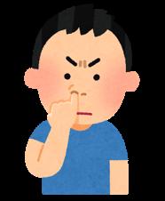 f:id:kodomokokoro:20201113104141p:plain