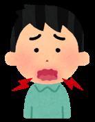 f:id:kodomokokoro:20210126092219p:plain