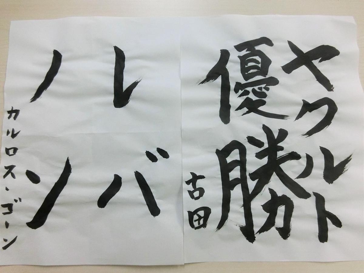 f:id:kodomomirai-kooriyama:20200122102505j:plain