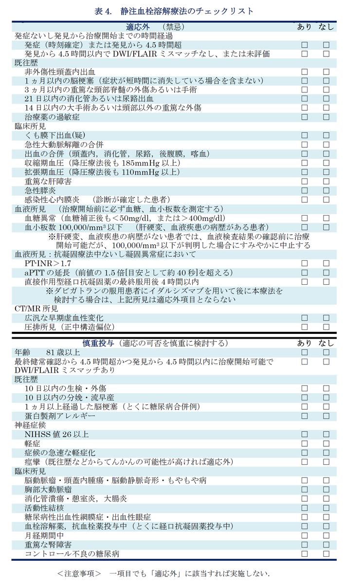 f:id:kodomonotsukai:20211024205625p:plain