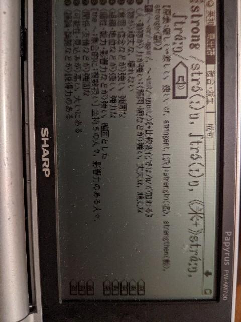f:id:kodomoyousai:20210922063143j:image