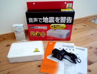 f:id:kodou-y:20090829092249j:image:right