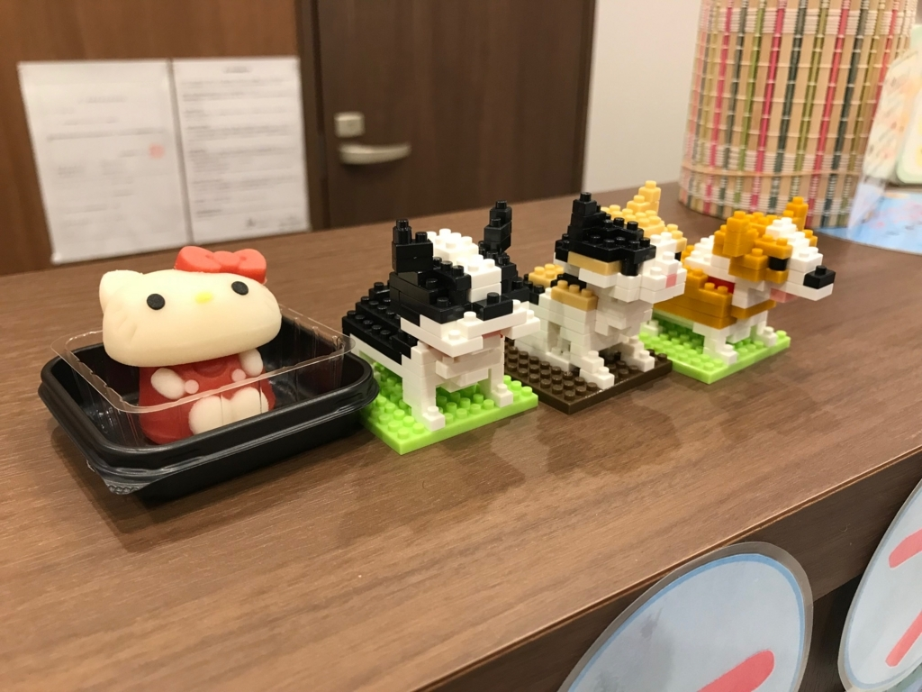 f:id:koedo-animal:20180313182708j:plain