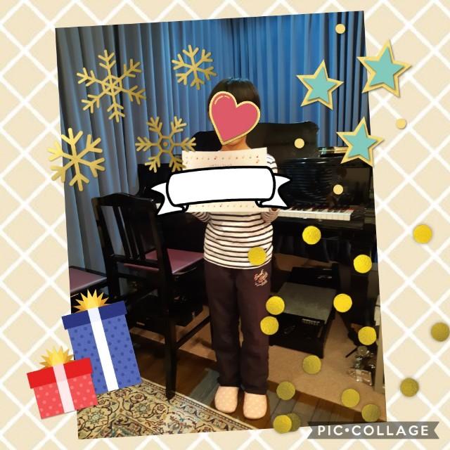f:id:koemusic:20181219115330j:image