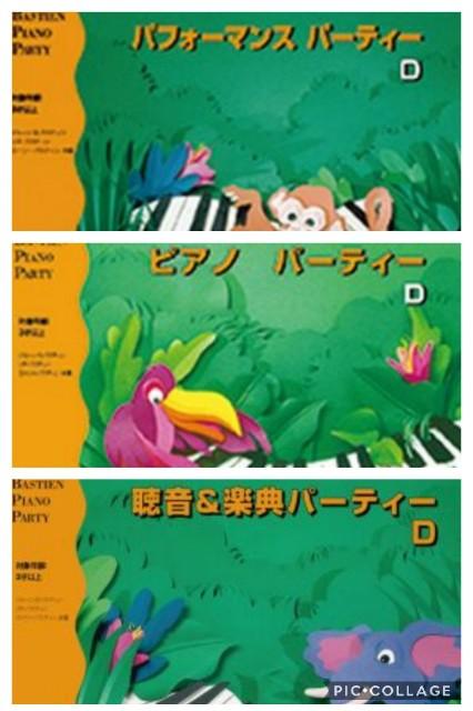 f:id:koemusic:20200120114247j:image