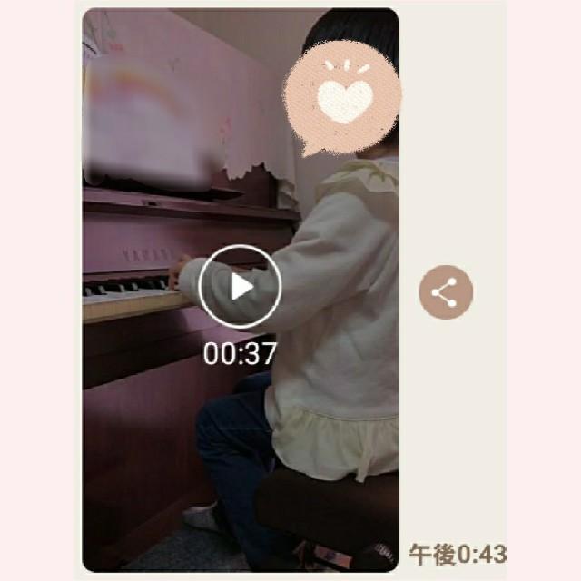 f:id:koemusic:20200426131200j:image