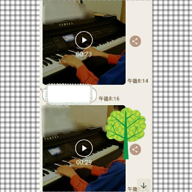f:id:koemusic:20200426131232j:image