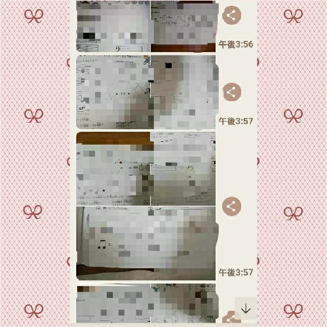 f:id:koemusic:20200504111458j:image