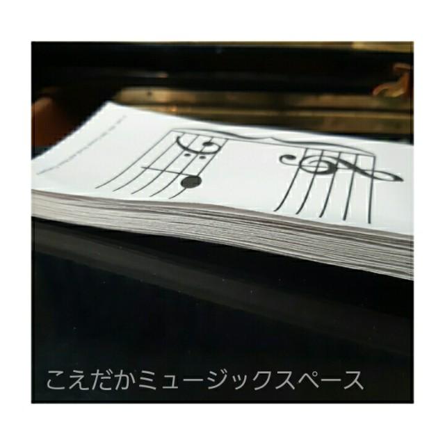 f:id:koemusic:20200727082759j:image