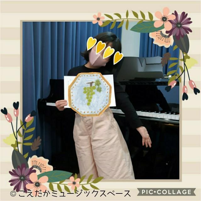 f:id:koemusic:20201116080332j:image