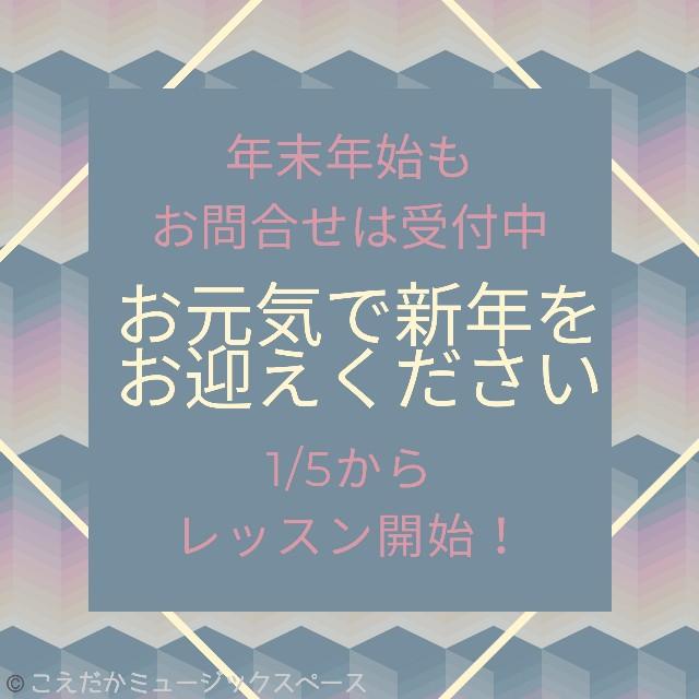 f:id:koemusic:20201230162345j:image