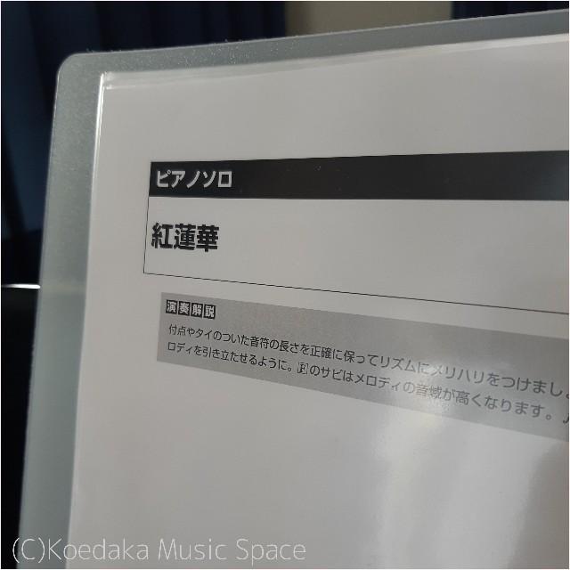 f:id:koemusic:20210328055504j:image