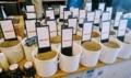 常盤珈琲焙煎所【浦和店】の珈琲豆の種類