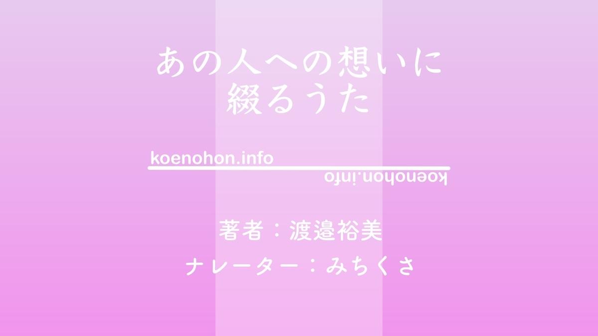 f:id:koenohon:20210909202347j:plain