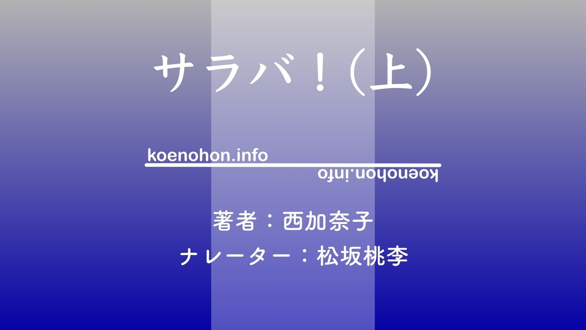 f:id:koenohon:20210910081730j:plain