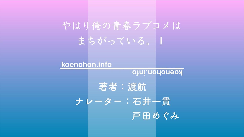 f:id:koenohon:20210917080238j:image