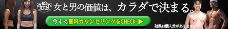 f:id:kofu_yamanashi_gym:20170511162922j:plain