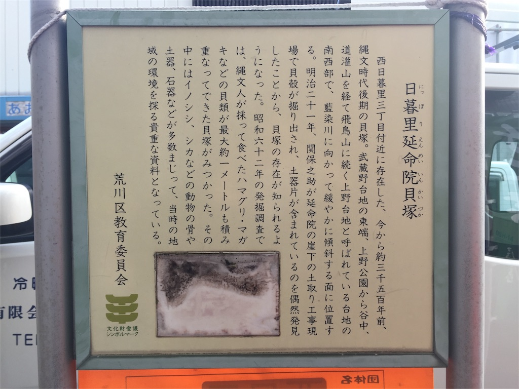 f:id:kofunmeguri:20170320101745j:image
