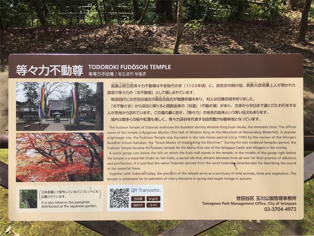 f:id:kofunmeguri:20170402183942j:image